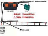 捕猎机hc-40型接线图