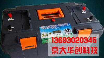 捕猎器cx-40数控型