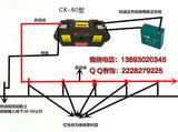 捕猎器cx-60型接线图